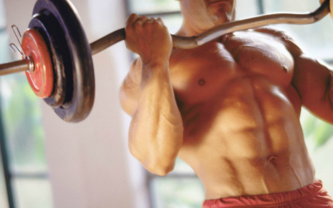 Online Anabolic steroids